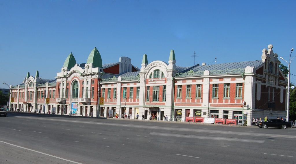 he Novosibirsk State Natural History Museum
